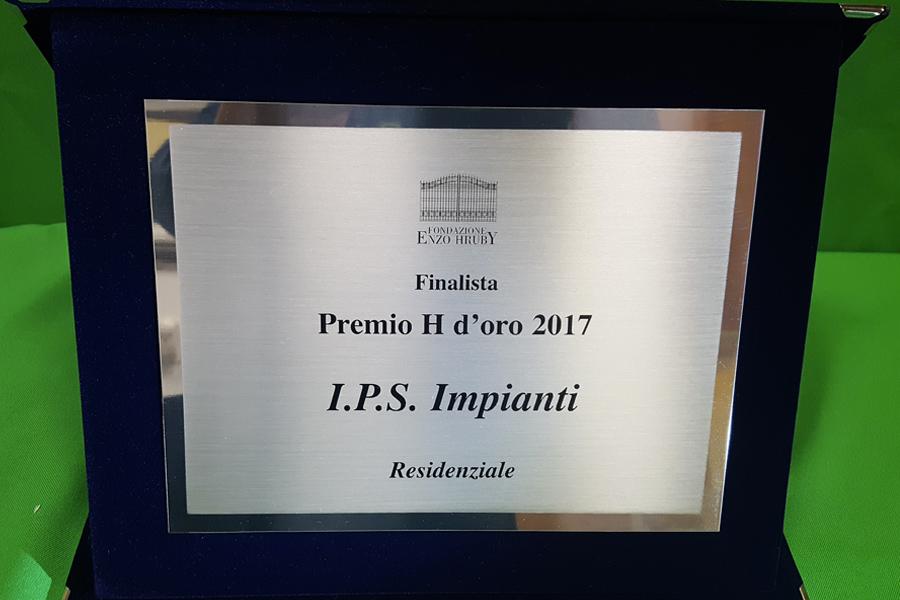 premio_H_2017